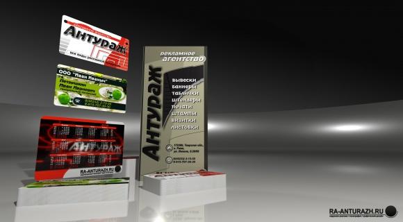 Полиграфия 3D - Буклеты, визитки, календари